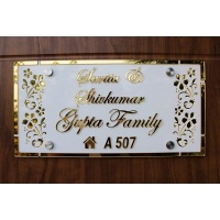 Golden Acrylic Embossed Letters House Name Plate