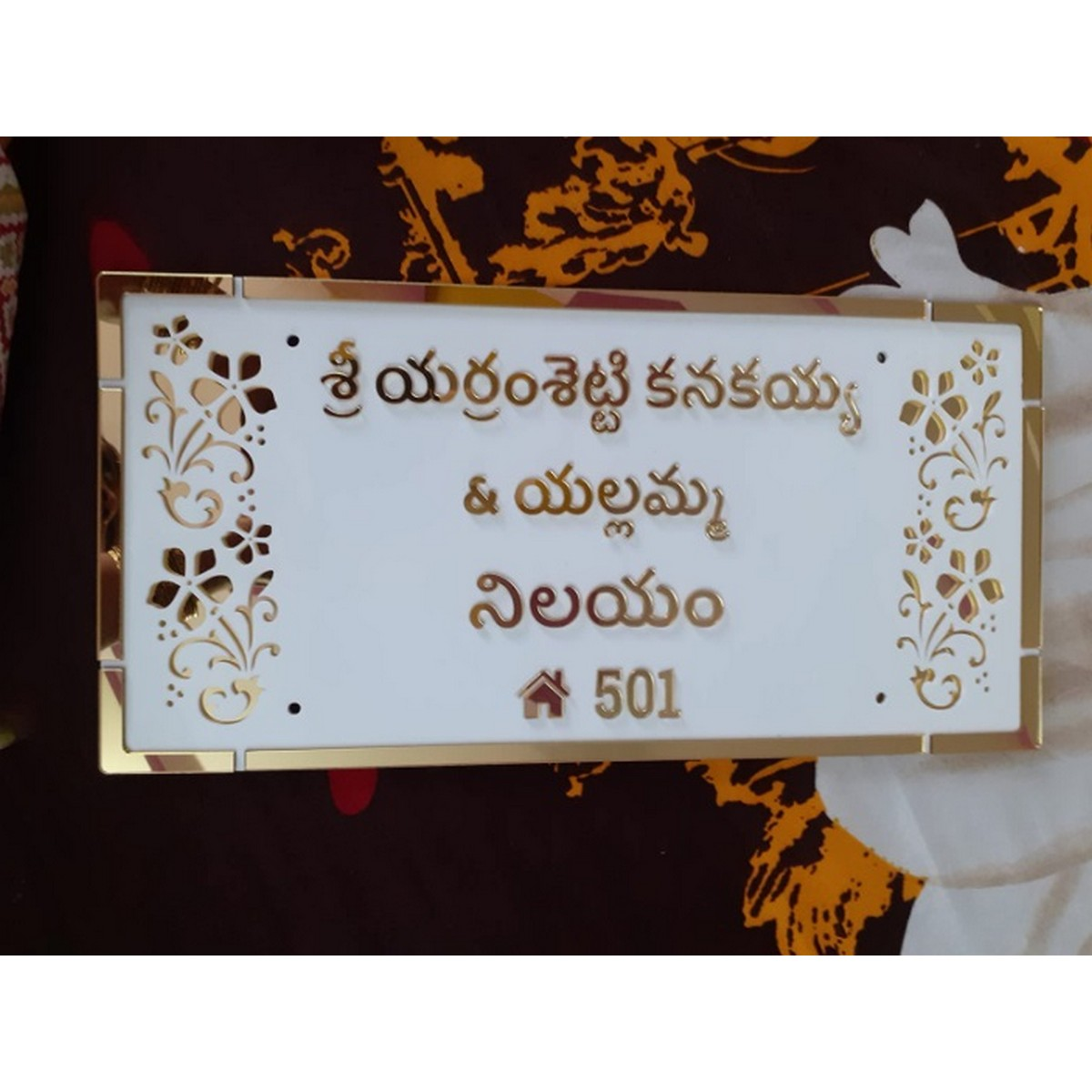 Golden Acrylic Embossed Letters Customized House Name Plate  Golden Acrylic Embossed Letters House Name Plate 4