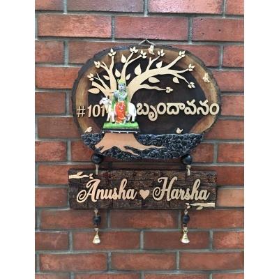 Krishna Wood Log With Golden Tree Name Plate in Kannada  canada nameplate