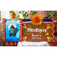 Handcrafted Lord Shiva nameplate