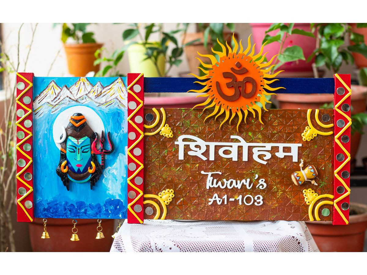 Handcrafted Lord Shiva Themed Customized Family Nameplate  Handcrafted Lord Shiva nameplate