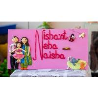 Custom Designed cute family themed nameplate