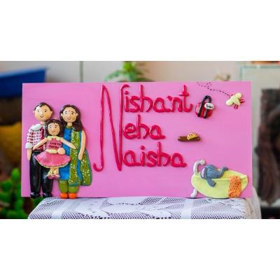 Custom Designed cute family themed nameplate  Custom Designed cute family themed nameplate