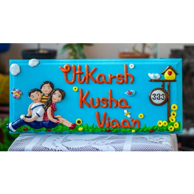 Customized cute family themed nameplate  Customized cute family themed nameplate