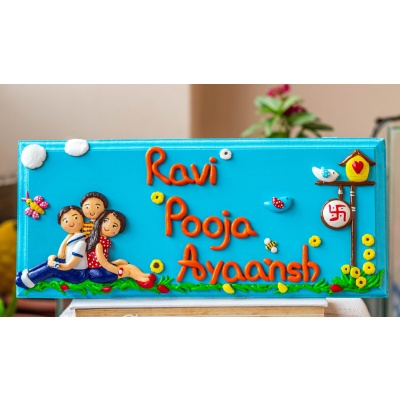 Personalized cute family themed nameplate  Personalized cute family themed nameplate