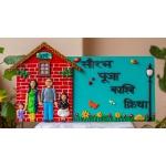 Buy Customized Wooden Nameplate Online In India Engraved nameplate Hitchki Artwork Creative Corner family nameplate 1