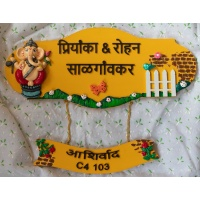 regional language nameplate
