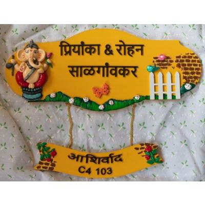 Ganesha themed family nameplate  regional language nameplate