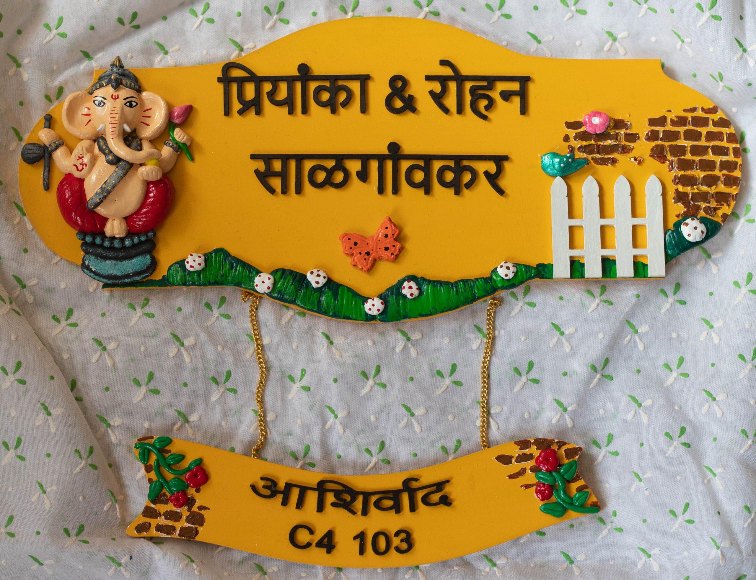 Buy Customized Regional language Nameplate Engraved nameplate regional language nameplate