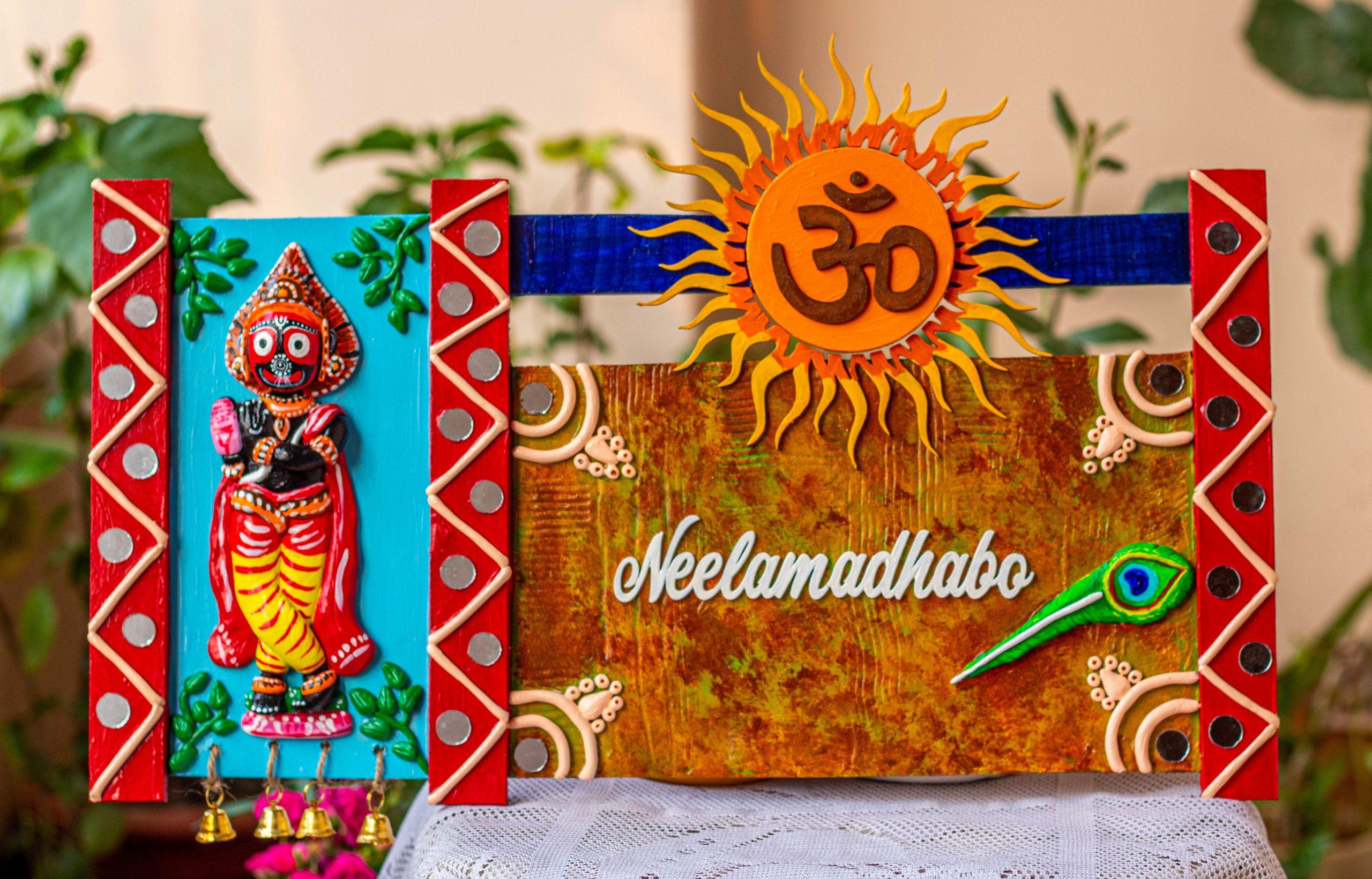Hand Moulded Neelamdhabo Wooden nameplate  Useful Housewarming Gift