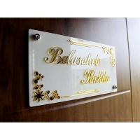 Home Door Name Plate
