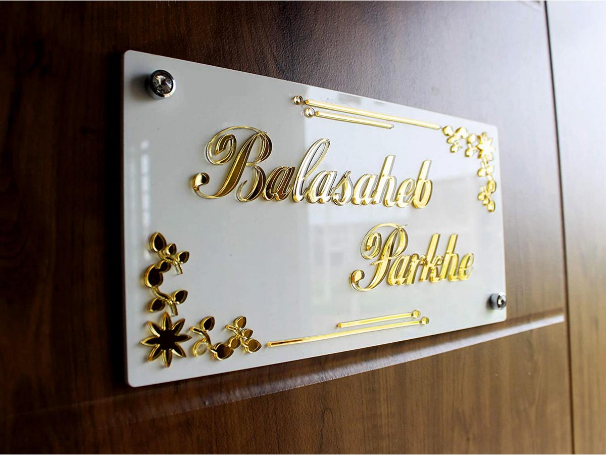 Home Door Name Plate  Golden Acrylic Solid Letters  Home Door Name Plate