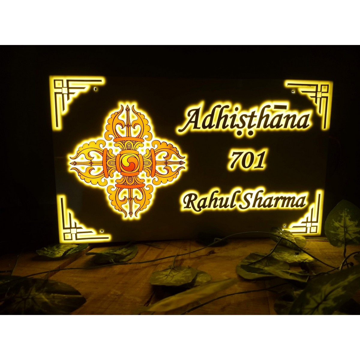 Home Name Plate with Lights - acrylic material - weatherproof - Premium collection