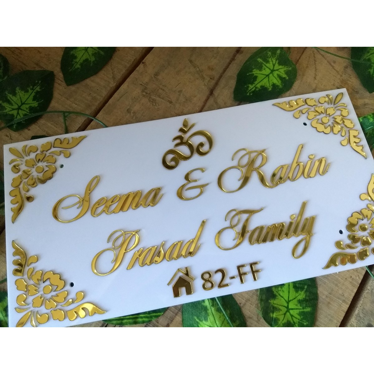 House Name Plate  Acrylic  Premium Collection  House Name Plate  Acrylic  Premium Collection 2