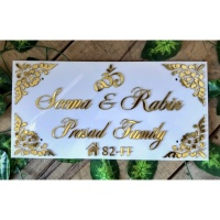 House Name Plate - Acrylic - Premium Collection
