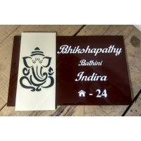 House Name Plate - Embossed Letters