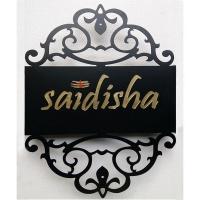Sethis  Light Name Plate  Mild Steel + Acrylic  House Name Plate  Mild Steel