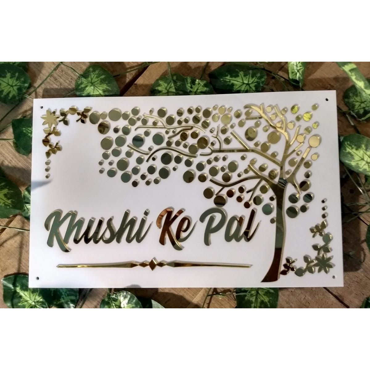 House Name Plate - Tree Design - Acrylic