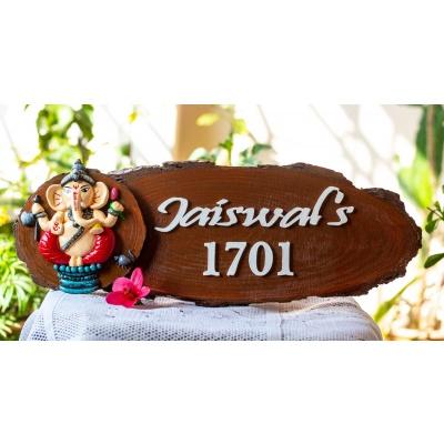 Ganesha themed nameplate  IMG 4992