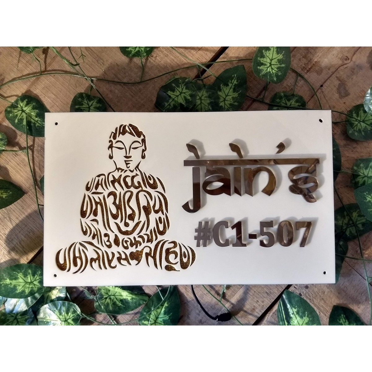 Jains Light House Name Plate  Jains Light House Name Plate 2