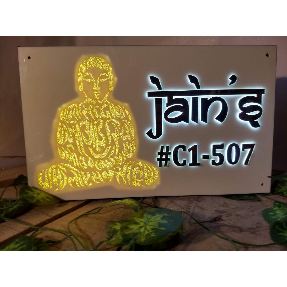 Jain's Light House Name Plate