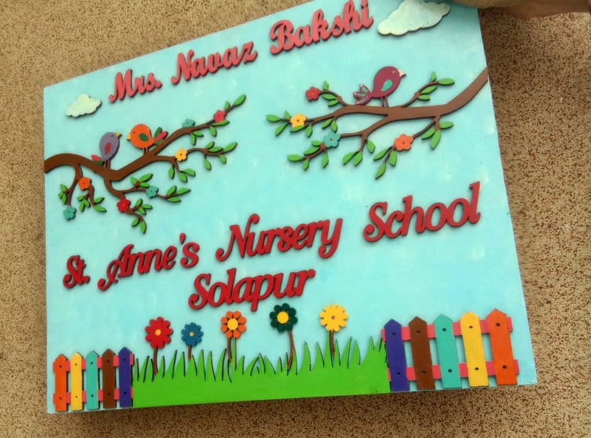 Beautifully Designed Kids School Nameplate  Kids School Nameplate