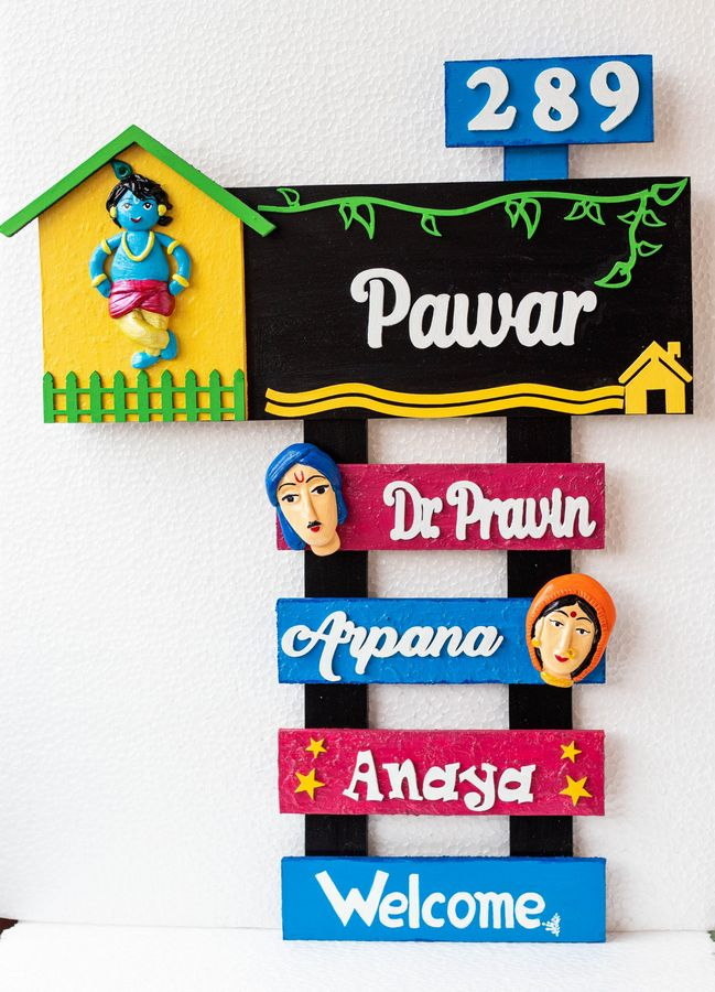 Customized Krishna Themed Nameplate With Number