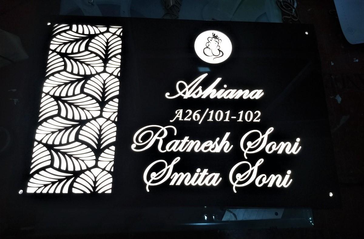 LaserCut Acrylic Light Name Plate  Design 14  LaserCut Acrylic Light Name Plate  Design 14  2