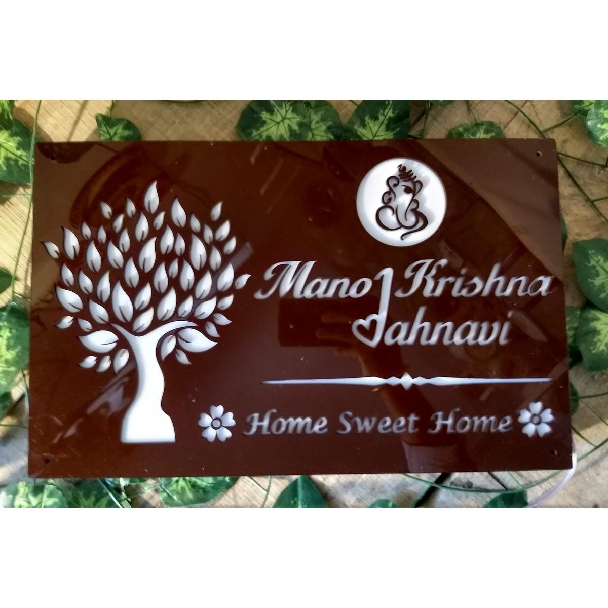 Light House Name Plate - brown sheet - warm white lights