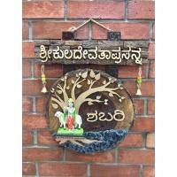 Kannada nameplate