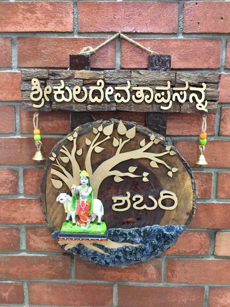Buy Customized Regional language Nameplate Engraved nameplate Kannada nameplate