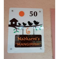 Personalize Acrylic House Name Plate