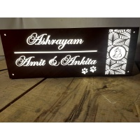 Personalize LED Name Plate - brown color