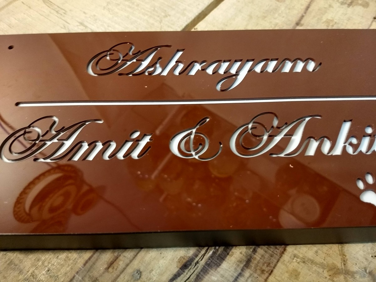 Personalize LED Name Plate  brown color limited edition  Personalize LED Name Plate  brown color 4