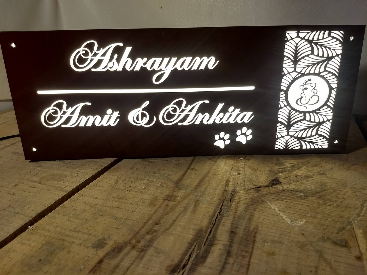 Personalize LED Name Plate  brown color limited edition  Personalize LED Name Plate  brown color