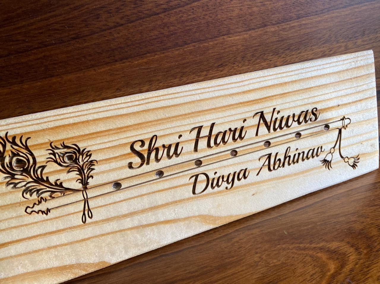 Pine wood engraved Nameplate  EngravedNameplate