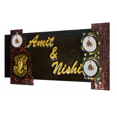 Customised Name Plate with Antique Ganesh and Bells  SSNPP 031A2 Antique Ganesh Bells 0816