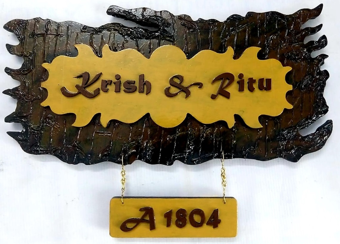 Customised Premium Basic Wooden 2 Layer Mural With Add On PlateType Name Plate