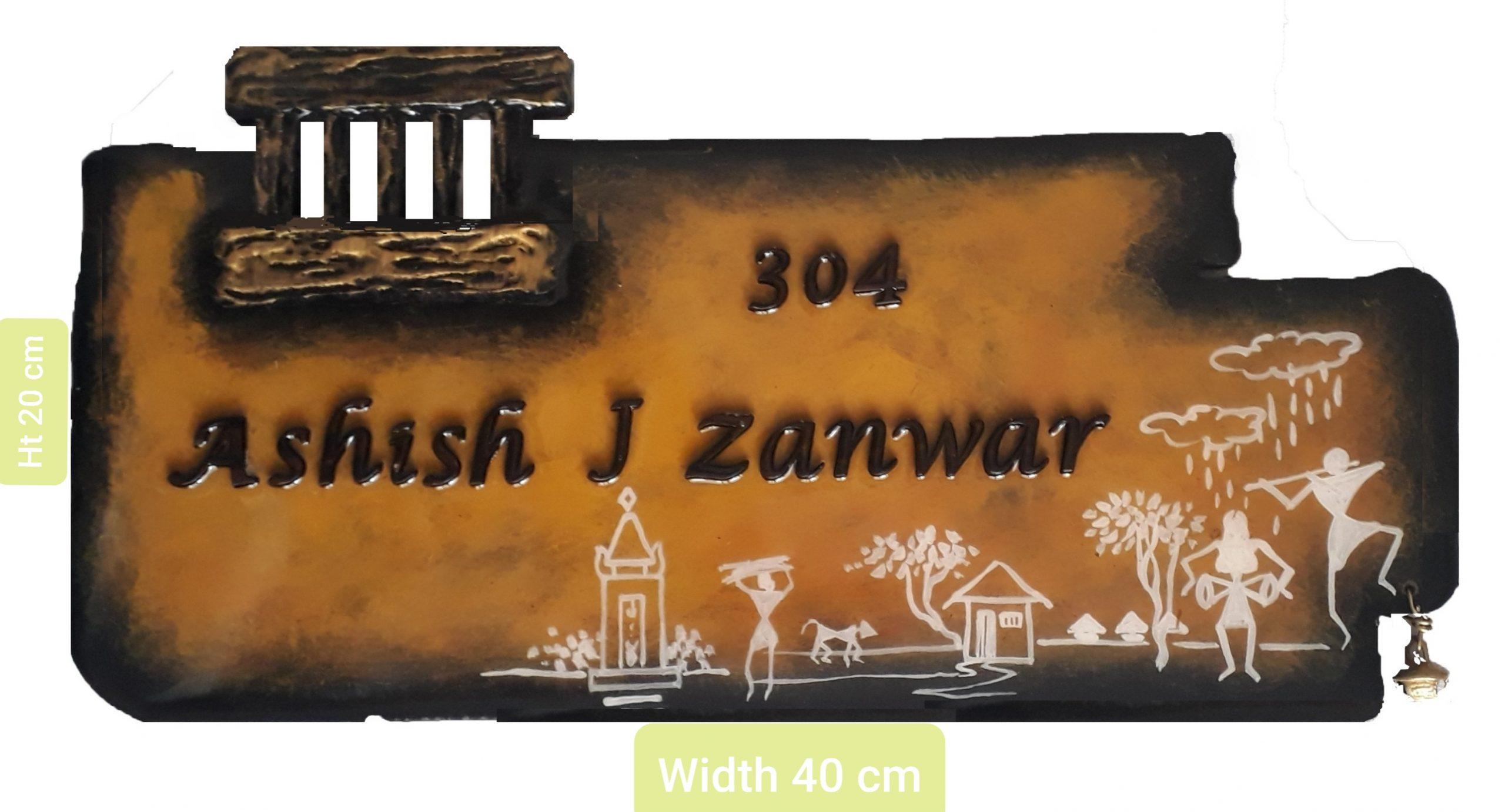 Customized Warli Double Window Wooden Nameplate  SSNPP 068A1 Warli Single Window 0816