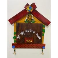 Sheesham Wood Ganesha Kannada Name Plate