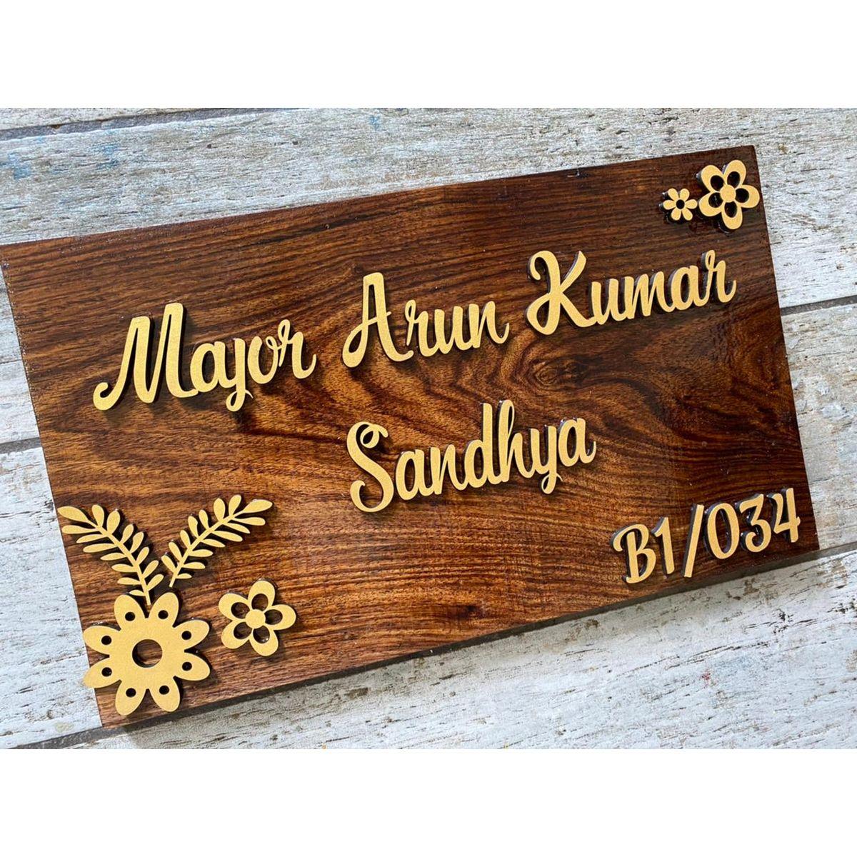 Sheesham Wood Nameplate With Laser Cut Design  Sheesham wood nameplate