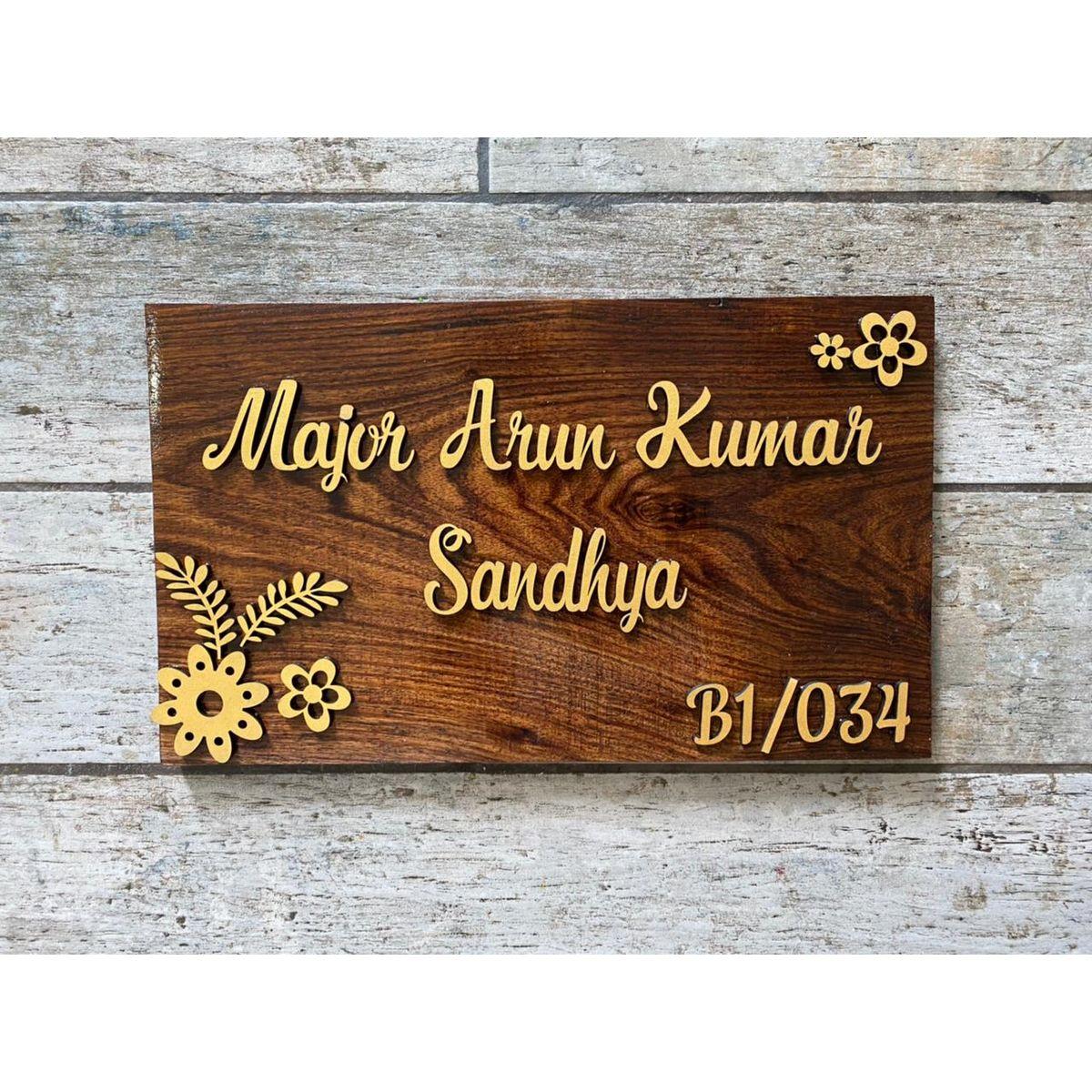 Sheesham Wood Nameplate With Laser Cut Design  wood nameplate with laser cut design