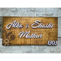 Simple and Cute Wooden Plywood Nameplate
