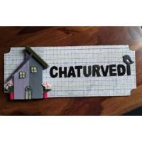 Simple and Elegant Name Plate-Chaturvedi