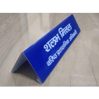 Acrylic LED Name Plate With Weatherproof Body  Table Name Plate 2