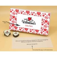 Valentaine Day 03HAP2