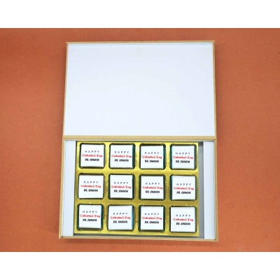 Personalised Valentine Gift | Wrappper Printed Chocolates 12pcs  Valentaine Day 08FNWPE