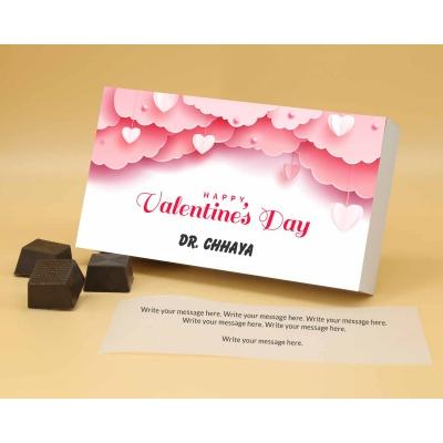 Personalised Valentine Gift | Almond Chocolates 18Pcs  Valentaine Day 08RANPA