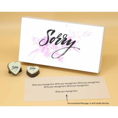 Sorry Chocolates in Heart Shape 12 Pcs  Valentaine Day 14HAPB