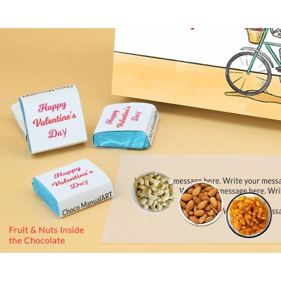 Romantic Chocolate Gift | Wrappper Printed 18pcs  Valentaine Day 16FNWPC
